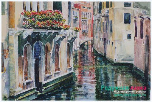Венеция. Тенистая улица.