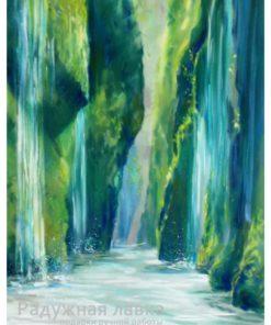Дорогой водопадов