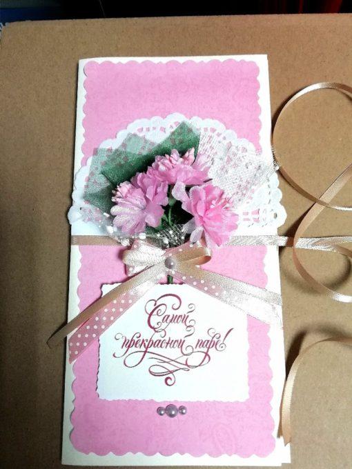 Открытка-конверт ручной работы для свадьбы